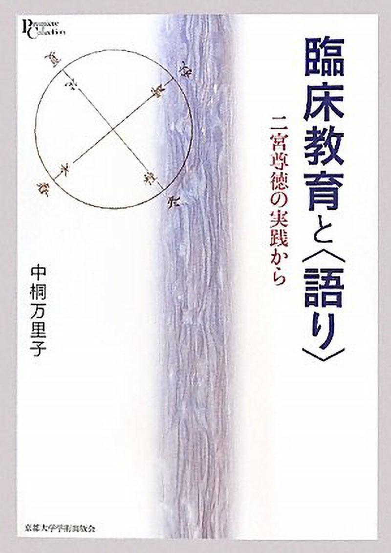 book-cover-4